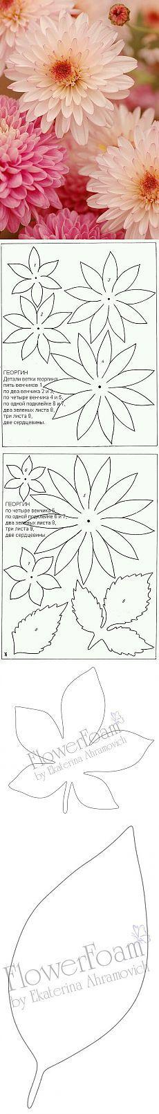 Выкройки цветов и листьев (фоамиран)