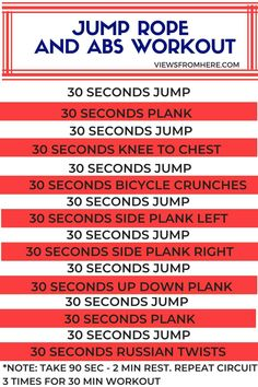 Fit Board Workouts, Fun Workouts, At Home Workouts, Outdoor Workouts, Workout Routines, Jump Rope Challenge, Cardio Challenge, Jump Rope Workout, Jump Rope Routine