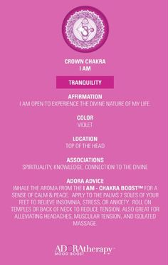 Need to find balance for your crown chakra? Try out our Lotus Pose body scrub! www.sistersscrubsbodyproducts.com