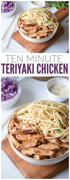 Ten Minute Teriyaki Chicken Recipe! Easy Dinner Recipe in minutes!
