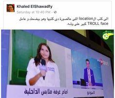 The reporter is standing at the underwear room! . . #arab #ksa #uae #qatar #dubai #follow #kuwait #الإمارات #الكويت #تصويري #ff #middleeast #pic #usa #عمان #قطر #followme #fun #halamadrid #love #nice #palestine #pattaya #thai #uk #البحرين #السعوديه #تصوير #خيال #دبي