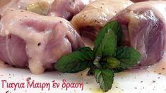 Λαχανοντολμάδες δίχρωμοι με κρέμα τυριού Garlic, Chicken, Meat, Vegetables, Food, Veggies, Essen, Vegetable Recipes, Yemek