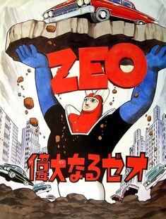 """Osamu Tezuka Artwork"""