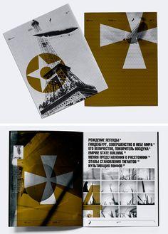 Impresso de forma criativa
