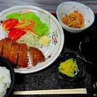 Japanese Traditional Food, Teishoku
