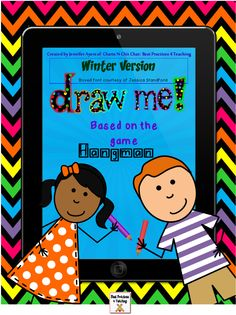 free draw me game, based on how Hangman works, winter version fun, could be used off and on as a filler in art rooms