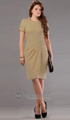 072525de910 Matini 3.405 беж - повседневные платья - купить в Санкт-Петербурге на Купи  Сарафан
