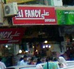 Ali Fancy Emporium, Lahore. (www.paktive.com/Ali-Fancy-Emporium_2813SA14.html)