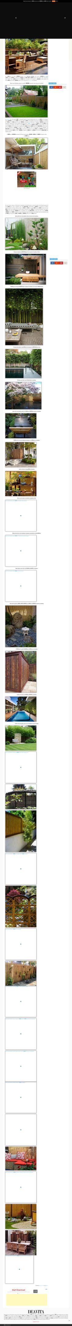 Website'http%3A%2F%2Fdeavita.fr%2Fdesign-exterieur%2Fjardin-deco%2Fbrise-vue-bambou-intimite-jardin%2F' snapped on Page2images!