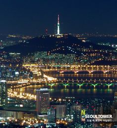 N'Seoul Tower, Seoul, Korea