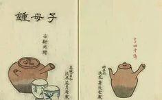Antique japanese tea utensils. Facebook of 思惟茶香