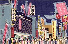 by Tomikichiro Tokuriki: by Tomikichiro Tokuriki