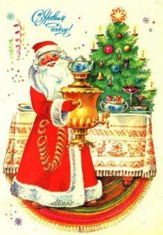 New to SovietPostcards on Etsy: Ded Moroz with a Samovar New Year Vintage Soviet Postcard unused Christmas postcard artist S Komarova USD) Victorian Christmas, Christmas Art, Christmas Photos, Christmas And New Year, Vintage Christmas, Christmas Things, Father Christmas, Christmas Holidays, Vintage Santa Claus