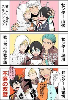 埋め込み Touken Ranbu Characters, Sword, Manga Anime, Otaku, Kawaii, Fan Art, Comics, Toddler Girls, Cartoons