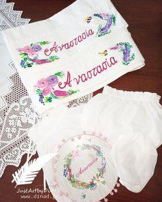 Σετ λαδόπανα βάφτισης ζωγραφισμένα ,Λουλούδια - dinad.gr Handmade Shop, Club, Tableware, Dinnerware, Tablewares, Dishes, Place Settings