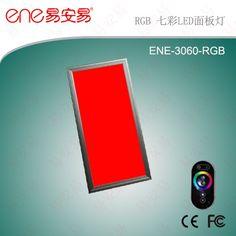 300*600mm Panel Light RGB LED Panel Light www.ene-led.com
