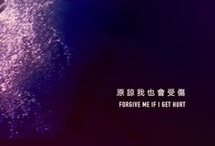 Quotes - Luhan *Catch Me When I Fall* i love this song appreciate the translation! Luhan voice wow!