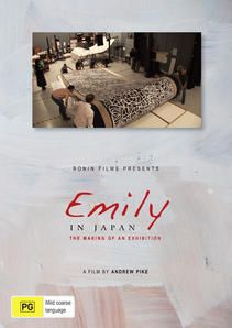 Emily in Japan  http://www.aamu-shop.nl/epages/62726814.sf/nl_NL/?ObjectPath=/Shops/62726814/Products/%22DVD%20Emily%20in%20Japan%22