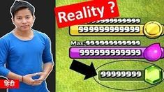 Reality Explained Can We Hack Clash of Clans Game Clash Of Clans Account, Coc Clash Of Clans, Clash Of Clans Cheat, Clash Of Clans Free, Clas Of Clan, Castle Clash, Hacking Websites, Pool Hacks, Youtube I
