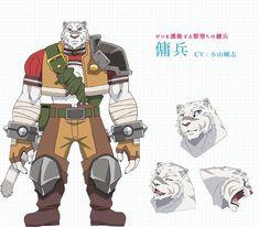 Zero-kara-Hajimeru-Mahou-no-Sho-Character-Designs-The-Mercenary