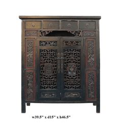 Vintage Chinese FuJain Carving Foyer Altar Cabinet Shoes Chest - Golden Lotus Antiques