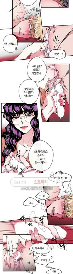 Taekook, Anime Manga, Artsy, Fan Art, Draw, Comics, Reading, Nice, Flowers