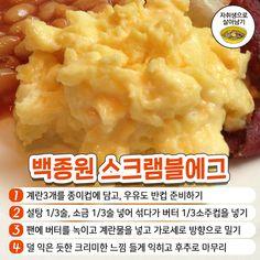 A Food, Easy Meals, Baking, Ethnic Recipes, Bakken, Bread, Backen, Quick Meals, Postres