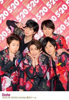 Listen to every Arashi track @ Iomoio You Are My Soul, Ticket Holders, Group Pictures, Cnblue, 20th Anniversary, Handsome, Dating, Tours, Movie Posters