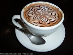 25 visitors have checked in at Cafe Sensations. Coffee Love, Coffee Art, Italian Party, Latte Art, Toffee, Mocha, Tea Time, Delish, My Favorite Things
