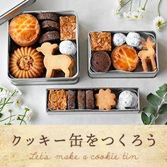 よく作る大好きなクッキー缶ですが、この度cottaさんにて「クッキー缶を� Fun Baking Recipes, Easy Cookie Recipes, Sweets Recipes, Desserts, Fondant Cookies, Galletas Cookies, Cookie Box, Cookie Gifts, Kawaii Cooking