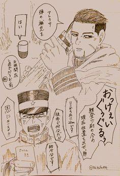 いさよ (@tcitcibu999) さんの漫画 | 14作目 | ツイコミ(仮) Final Fantasy, Manga, Mango, Manga Anime, Manga Comics, Manga Art