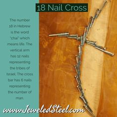 The 18 Nail Wall Cross by David Broussard. Unique Art, Unique Gifts, Number 18, Wall Crosses, Christian Art, Metalworking, Christian Inspiration, Handmade Art, Chai