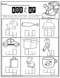 Box up the words sound by sound!  Perfect for kids who are learning how to sound out CVC words!