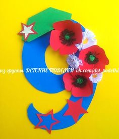 9 Mai, Sweet Stories, Drawing Games, Paper Cutting, Primary Colors, Crafts For Kids, Projects To Try, Scrapbook, Drawings