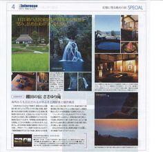 Nikkei News paper ( Nikkei Interresa )