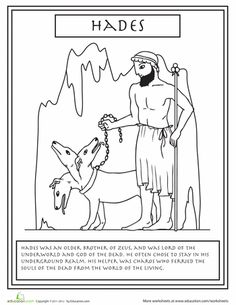 Worksheets: Greek Gods: Hades