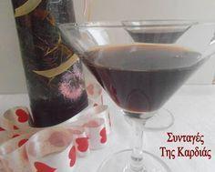 ΣΥΝΤΑΓΕΣ ΤΗΣ ΚΑΡΔΙΑΣ: Σπιτικό λικέρ Kahlua Alcoholic Drinks, Beverages, Red Wine, Christmas Ornaments, Coffee, Glass, Desserts, Foods, Kaffee
