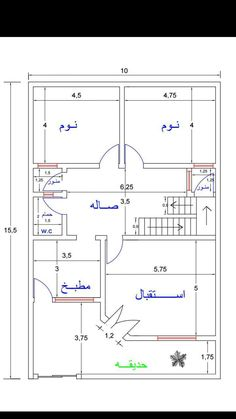 3d House Plans, House Layout Plans, Modern House Plans, House Layouts, Home Design Plans, Home Interior Design, Architectural House Plans, House Map, Indian Homes