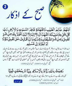Azkar Al Subah Mishary Rashid Al Afasy Youtube