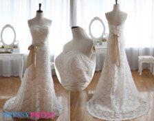 Vintage & Handmade Wedding Dresses - Page 8