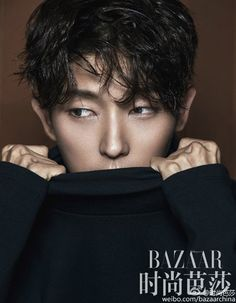Lee Jun Ki - Harper's Bazaar