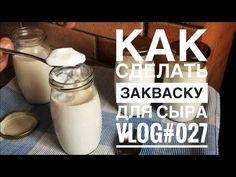 How to make cheese starter culture from scratch VLOG Cheese Recipes, Cooking Recipes, Healthy Recipes, Oreo Cheesecake Bites, How To Make Cheese, Glass Of Milk, Food And Drink, Homemade, Youtube
