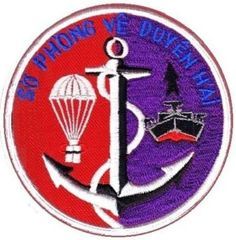 South Vietnam & US Navy SEALS Joint Operations Special Naval Operations Unit