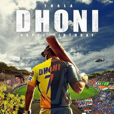 Happiest Birthday🎂🎉🎁 Thala aka Mahendra Singh Dhoni❤ Best Wicket Keeper In World🔥🔥 Cricket Poster, Cricket Bat, Cricket Sport, Cricket Update, Dhoni Captaincy, Ms Doni, History Of Cricket, Dhoni Quotes, Ms Dhoni Wallpapers