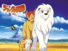 Kimba the White Lion ジャングル大帝 1965