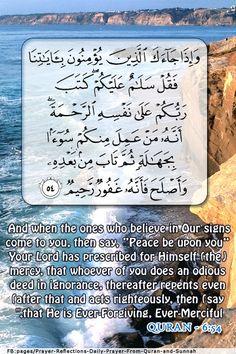 DesertRose♡Aayat Bayinat♡ Verses from #Quran :-)  6:54