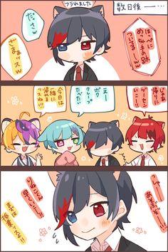Wolf Boy Anime, Twitter, Memes, Instagram, Good Girl Moonshine, Toddler Girls, Anime Art, Meme