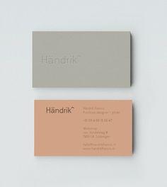 Handrick Corporate Identity by Mark Niemeijer Layout Design, Logo Design, Brand Identity Design, Corporate Design, Corporate Identity, Identity Branding, Visual Identity, Business Branding, Business Card Design