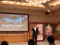 """La compañía Gust, durante un evento para celebrar sus 20 años, anuncio la adaptación al anime de su juego """"Atelier Escha & Logy"""" (Atelier Es..."""