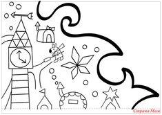 Большая елка раскраска для распечатывания. Winter Crafts For Kids, Forest Animals, Xmas, Christmas, Happy New Year, Activities For Kids, Coloring Pages, Children, Worksheets